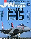J Wings (ジェイウイング) 2014年10月号
