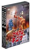 アイアンキング DVD バリューセット Vol.3~4(初回生産限定)[DVD]