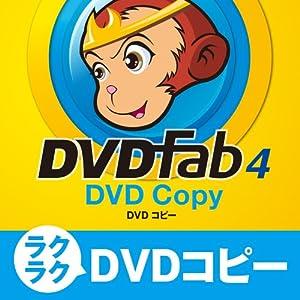 Amazon.co.jp: ジャングル DVDFab X DVD コピー| …