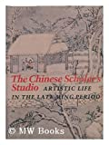 img - for Chinese Scholar's Studio book / textbook / text book