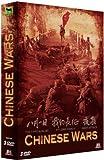 echange, troc COFFRET ARMEE CHINOISE