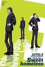 レベルE 2 【完全生産限定版】 [DVD]