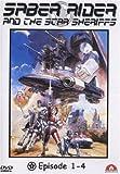 echange, troc Saber Rider - Vol.1 [Import allemand]