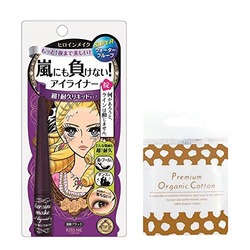 heroine-make-sp-impact-liquid-eyeliner-super-waterproof-01-black-25g-by-kiss-me-and-organic-premium-