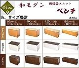 樹脂畳ベンチ  収納ボックス おもちゃ箱  畳ユニット 収納家具 組み合わせ自由 4サイズ3カラー 共通×D30×H45cm (180cm, ブラウン)