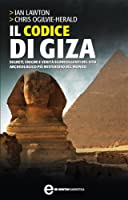 Il codice di Giza (eNewton Saggistica)