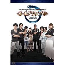「声優グランプリ」公認!声優界<雀王>決定戦! Vol.3 [DVD]