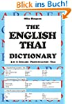 The English Thai Dictionary / 3 in 1:...