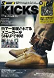 Samurai KICKS VOL.05 (INFOREST MOOK)