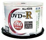 ALL-WAYS DVD-R 4.7GB 1-16倍速対応 CPRM対応50枚 デジタル放送録画対応・スピンドルケース入り・インクジェットプリンタでのワイド印刷可能 ACPR16X50PW ランキングお取り寄せ