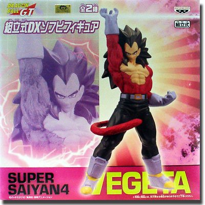 Dragon Ball GT DX Super Saiyan 4 Vegeta Action Figure - Buy Dragon Ball GT