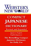 Webster's New World Compact Japanese Dictionary: Japanese/English - English/Japanese (0028617266) by Rogers, Bruce