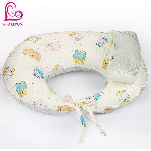 Leyun U-Type Nursing Pillow Baby To Learn To Sit Pillow (Bamboo Fiber) front-593939