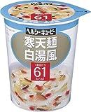ヘルシーキューピー 寒天麺 白湯風 61kcal (6入り)