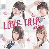 【Amazon.co.jp限定】45th Single「LOVE TRIP / しあわせを分けなさい Type E」初回限定盤 (オリジナル生写真付)