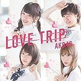 45th Single「LOVE TRIP / しあわせを分けなさい Type E」初回限定盤 - AKB48