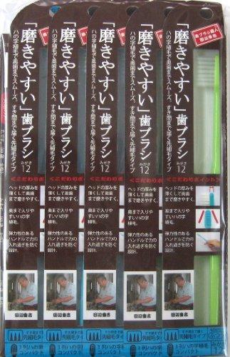 歯ブラシ職人 田辺重吉の磨きやすい歯ブラシ LT-12 毛先が先細 ハの字植毛 コンパクト(12本入)