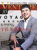 企業家倶楽部 2015年 10 月号 [雑誌]