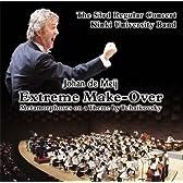 エクストリーム・メイクオーヴァー/近畿大学吹奏楽部 第53回定期演奏会(WKCD-0067)