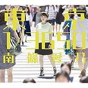 南條愛乃/ 東京 1/3650(初回限定盤CD Blu-ray×3)
