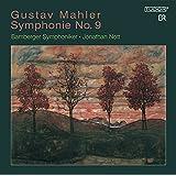 Gustav Mahler: Symphony No. 9 [SACD]