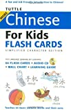 Tuttle More Chinese for Kids Flash Cards Simplified Character Editio (Tuttle Flash Cards)