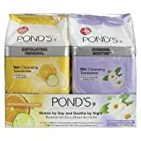 Ponds Towelettes Exfoliating and Evening Wet Cleansing - 30 ct - 2 Pack