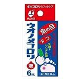 【第2類医薬品】ウオノメコロリ液 6mL ランキングお取り寄せ