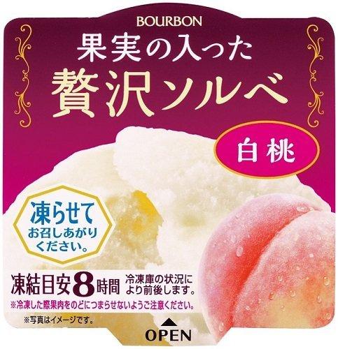 ブルボン 果実の入った贅沢ソルベ白桃 130g×12個