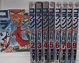 コラソン サッカー魂 コミック 全9巻完結セット (ヤンマガKCスペシャル)