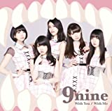 With You / With Me-9nine