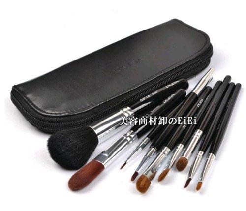 化粧ブラシセット メイクブラシセット 専用収納ケース付き9本セット STZー0915