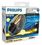 フィリップス PHILIPS 車検対応 3年保証 LEDフォグバルブ黄色 【X-treme Ultinon LED フォグ 2700K】H8/H11/H16対応 12793UNIX2