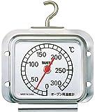TANITA オーブンサーモ オーブン用温度計 5493