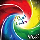 High Color TypeA(����ȯ�䡡ͽ���)