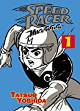 Speed Racer: Mach Go Go Go Box Set thumbnail