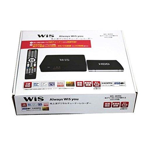 【 地デジチューナーとHDDがひとつに 】 WIS 地デジ チューナー レコーダー HDD 500GB 3波チューナー 裏番組 録画 増設可能 WS-4DRX