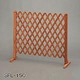 ガーデンフェンス 使用しない時は、コンパクト に収納出来る 便利アイテム 暮らし生活 スタンド付伸縮ラティス [単品] ブラウン SFL-150