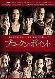 ブロークン・ポイント[DVD]