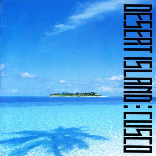 Cusco - Desert Island (1989) [FLAC] Download