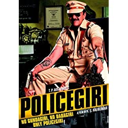 Policegiri - DVD (Hindi Movie / Bollywood Film / Indian Cinema) 2013