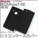 東芝 レグザフォン REGZAPhone T-01C シリコンケースカバー ブラック 黒 スマートフォン