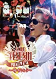 EXILE ATSUSHI PREMIUM LIVE ~~ (DVD)