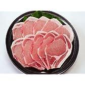 九州産 豚ロース生姜焼き・ソテー用[10枚入・計約500g]