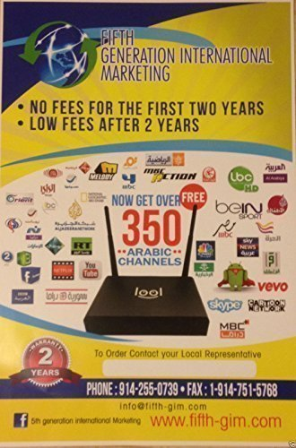 Buy Cheap LOOL Arabic IPTV box with 650+ channels,1080p, Wi-Fi