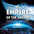 Empire of the Angels [Russian Edition] (       UNABRIDGED) by Bernard Werber Narrated by Elaine Yatsenko