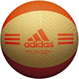 adidas(アディダス) ソフトバレーボール イェロー×オレンジ AVSY