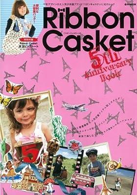Ribbon Casket 5th Anniversary Book (e-MOOK)