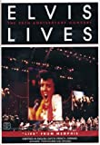 DVD Cover 'Elvis Lives - The 25th Anniversary Concert