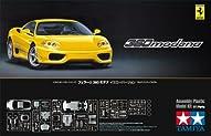 1/24 スポーツカーシリーズ No.299 フェラーリ 360 モデナ イエローバージョン